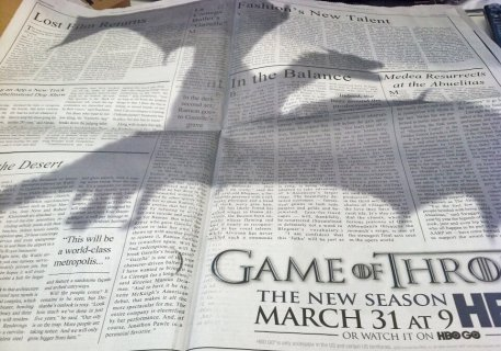Gute Werbung, Game of Thrones